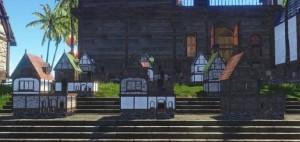 Archeage дома