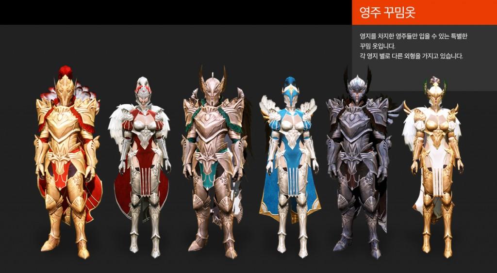 armor 2.9 archeage